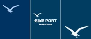 気仙沼2011-2021